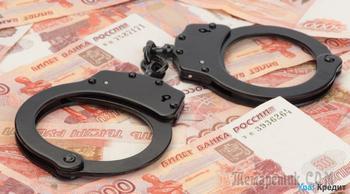 Россельхозбанк обвиняют в мошенничестве