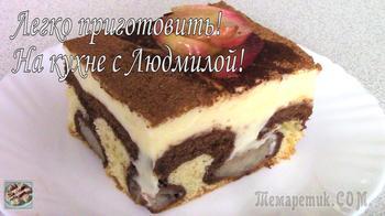Пирог с яблоками! Легко приготовить!