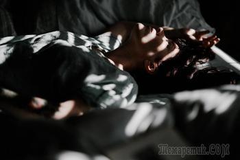 10 способов не сбить режим сна после перехода на «удаленку»