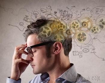 10 простых советов, как не оказаться в ловушке собственного разума