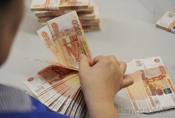 На сколько можно просрочить платеж по кредиту