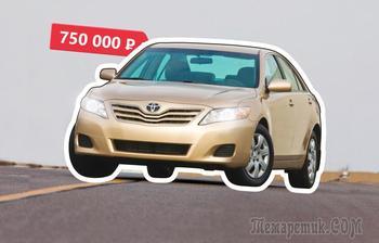Красим и продаём: покупаем Toyota Camry XV40 за 750 тысяч