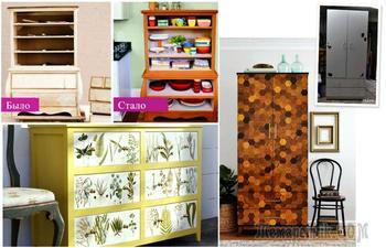 Блестящие идеи, которые помогут обновить старую мебель и здорово сэкономить на покупке новой