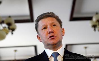Миллер назвал размер долга Белоруссии перед «Газпромом»