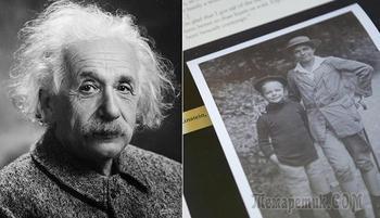 Неизвестный сын Альберта Эйнштейна: Какую тайну всю жизнь хранил блестящий учёный