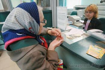 Полмиллиона рублей направят на выплаты подмосковным ветеранам