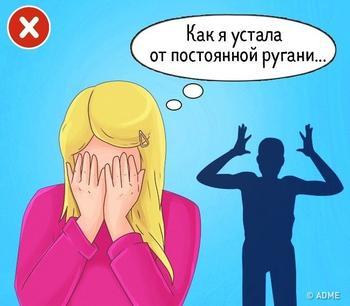 9 признаков того, что отношения пора завершать