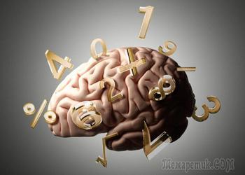 15 загадок с подвохом. Расширяем сознание