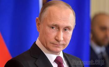 Путин призвал облагородить российские окраины