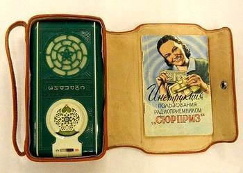 Советские транзисторные радиоприемники
