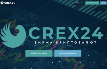 Обзор и отзывы о CREX24 – биржа с широким выбором токенов, подающая надежды