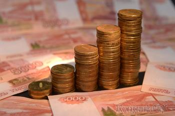 Сбербанк России, списали деньги и не видят оснований для возврата