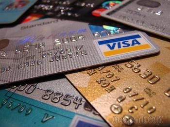 Украли банковскую карту. Что делать?