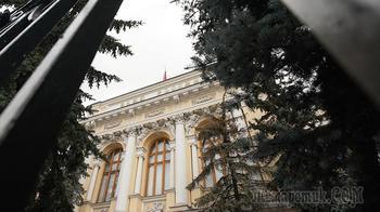 ЦБ в 2020 году вернет в бюджет 350 млрд рублей от продажи Сбербанка