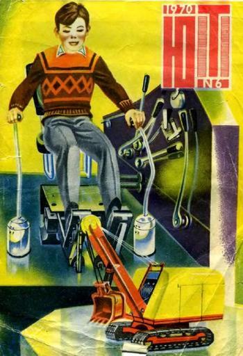 Любимые советские журналы