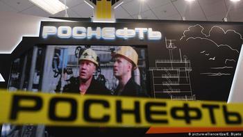 """""""Роснефть"""" проиграла апелляцию на санкции ЕС"""