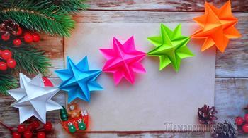 Мастерим новогоднюю гирлянду из бумаги