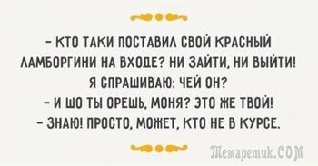 Одесский колорит ни с чем не перепутаешь