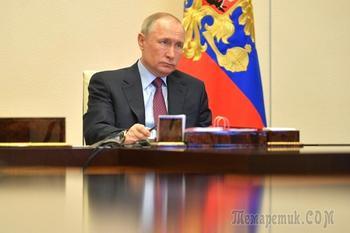 Путин потребовал проработать правила удаленки