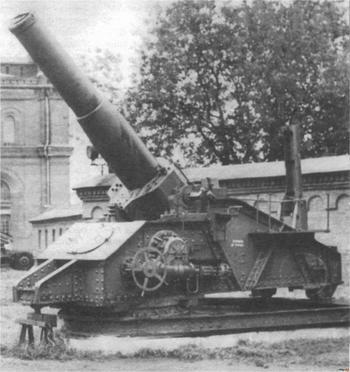 Гигантские пушки Первой мировой: как устроить ад на Земле