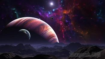 Условное обозначение планет в астрологии