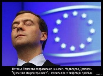 О Димоне и фильме Алексея Навального.