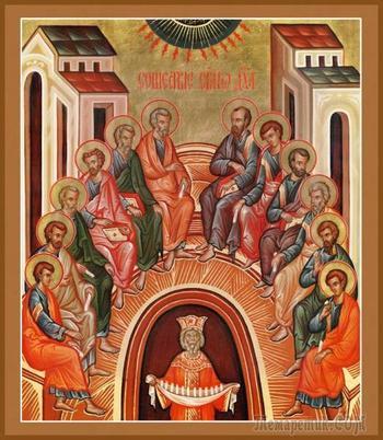 Традиции праздника Троицы. Что можно и что нельзя на Троицу