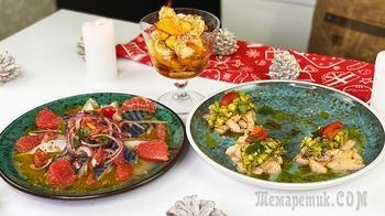 Новинка! Три восхитительные закуски на Новый год 2021 - Севиче из лосося, скумбрии и креветок