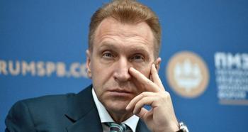 Шувалов: Россия вошла в спираль экономического роста