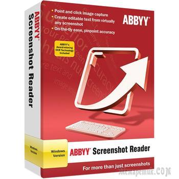 ABBYY Screenshot Reader — снимки экрана и распознавание текста