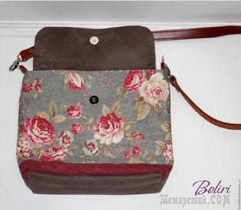 Текстильная сумка-почтальон