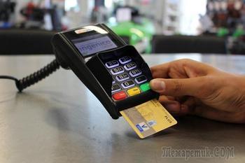 ЮниКредит Банк, непрозрачные условия обслуживания