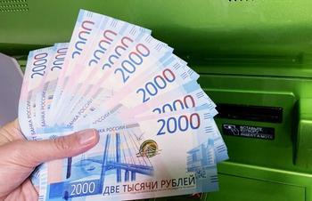 Средняя зарплата в Москве по итогам 11 месяцев прошлого года превысила 95 тыс. рублей