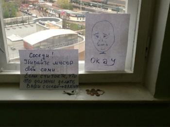 Им очень повезло с соседями: 20 записок в подъезде