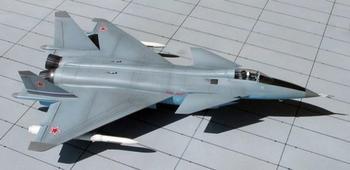 Воздушный меч СССР