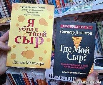 Привет из книжных магазинов