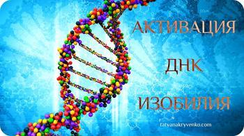 Карамельки, или Вот так выглядят наши ДНК