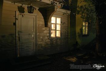 Литературно-музыкальная студия народной культуры. Нам XXV. В этот день...  15 октября 2004 г.