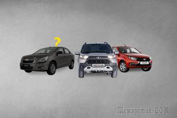 Дешевле полумиллиона не найти: 10 самых дешевых автомобилей российского рынка