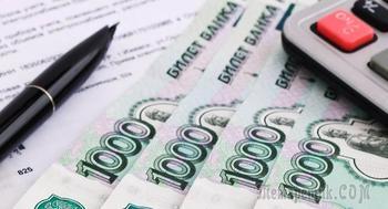 Россельхозбанк, все попытки закрыть счет к кредитной карте к успеху не приводят