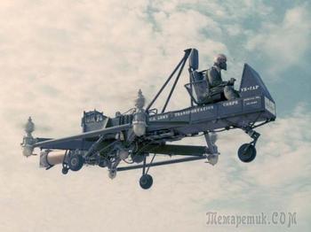 Летающие автомобили, существовавшие в реальности