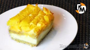 Творожный пирог с апельсинами.