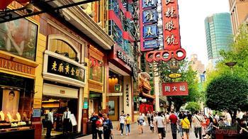 Китай 2018.17. Шанхай. Центральная пешеходная улица
