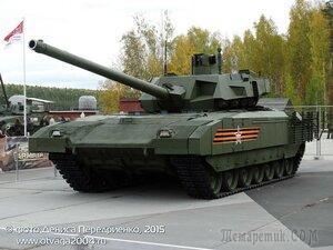 Назван лучший танк в мире
