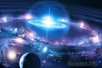 «Ось зла»: как странная аномалия чуть было не подорвала веру в современную космологию