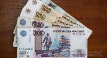 Рубль обрел максимальную стабильность