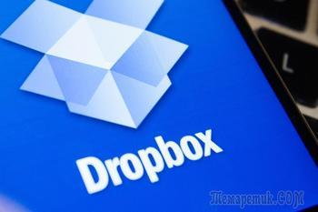 Dropbox: инструкция по использованию