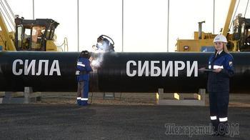 От месторождения до Благовещенска: «Газпром» завершил заполнение газопровода «Сила Сибири»
