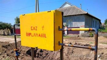 Газпром склоняет Молдавию отвернуться от Украины