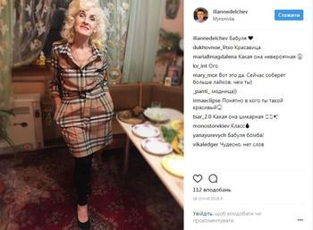 Женщина начала карьеру фотомодели в 69 лет, благодаря тому, что внук разместил ее фото в Инстаграм